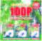 100Pハイパワーチップソー2